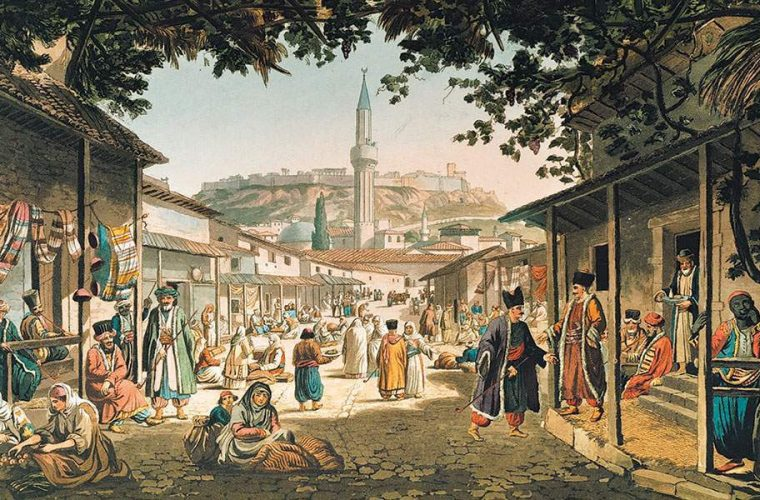 curs online istorie balcani