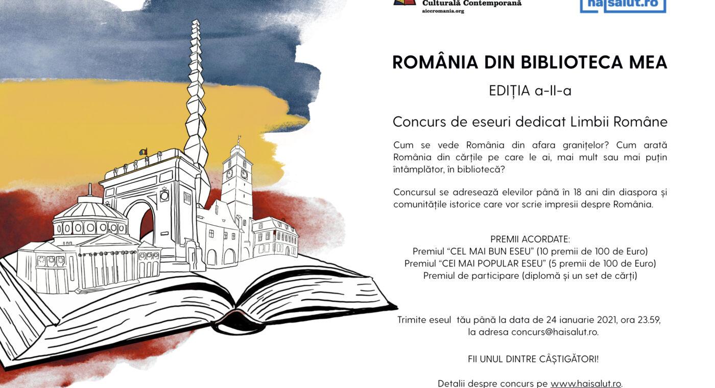 Romania din Biblioteca Mea (1)